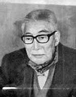 「松井康成」の画像