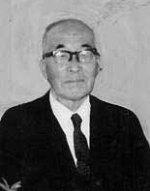 「小沢福次郎」の画像