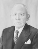「柴田政治」の画像