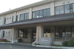 笠間市社会福祉協議会(笠間市友部社会福祉会館)
