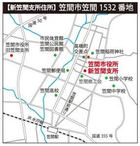 画像:笠間支所周辺地図