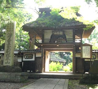 画像:稲田禅房 西念寺(いなだぜんぼう さいねんじ)