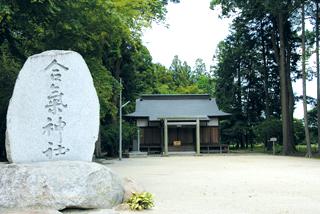 画像:合氣神社(あいきじんじゃ)