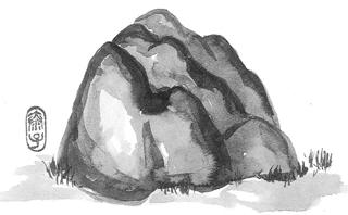 画像:大黒岩