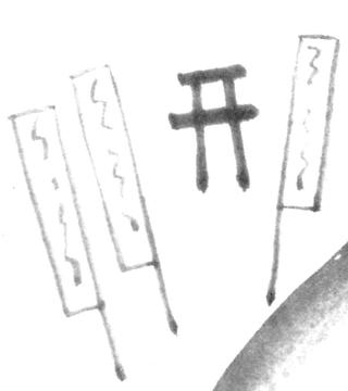 画像:一本桜(いっぽんざくら)・天狗党(てんぐとう)の塚(つか)