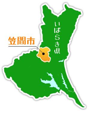 画像:いばらき県からかさま市のちず