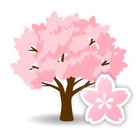 画像:桜(さくら)のイラスト