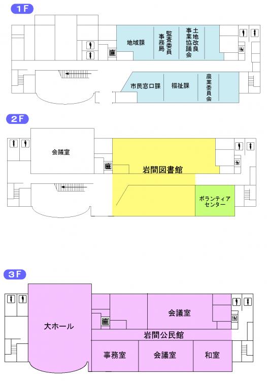 『庁舎案内図(市民センターいわま)』の画像