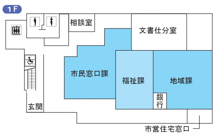 『『庁舎案内図〔笠間支所〕』の画像』の画像