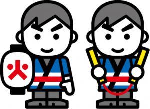 『自衛消防隊』の画像