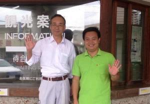 『益子観光協会』の画像