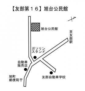投票所(友部16)