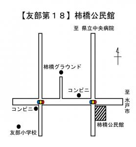 投票所(友部18)