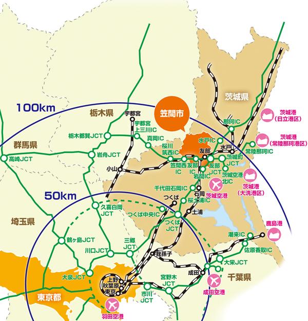 『笠間市位置図』の画像