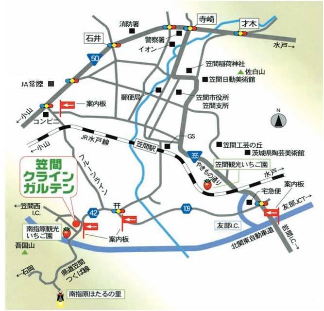 『いちご狩りマップ』の画像