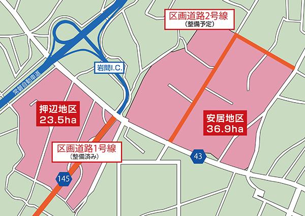 『岩間都市計画工業地域(図)』の画像