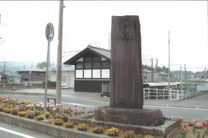 『12行幸記念碑』の画像