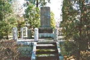 『16殉難碑』の画像