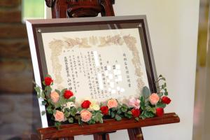 『婚姻届特別受理証明書(活用例)』の画像