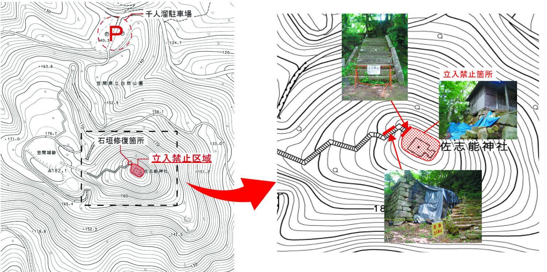 『笠間城跡立入禁止区域』の画像