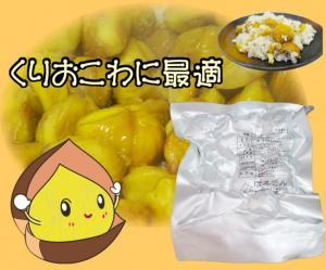 『冷凍ぽろちゃん写真』の画像』の画像』の画像