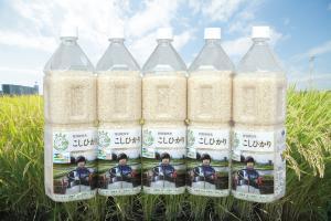 『『特別栽培米 』の画像』の画像