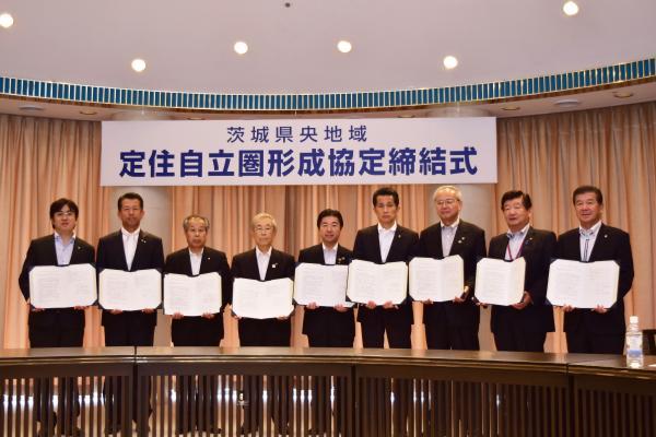 『協定締結全市』の画像