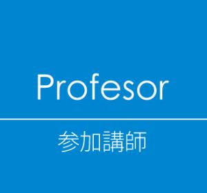 『茨城国際参加講師』の画像