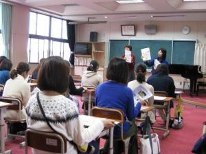 『就学時健診28』の画像