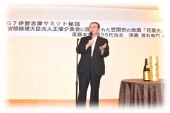 『笠間と東京圏をつなぐ会の様子5』の画像