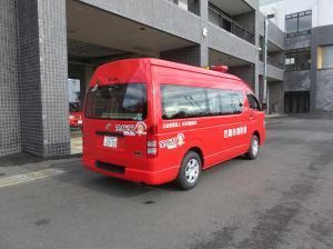『消防団防災学習・災害活動車写真2』の画像