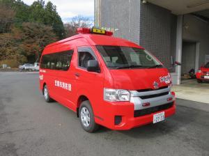 『消防団防災学習・災害活動車写真1』の画像