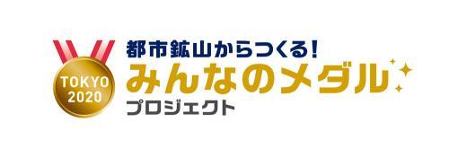 『ロゴ(1)』の画像
