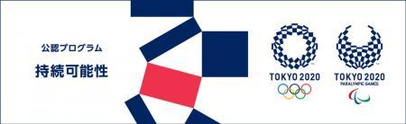 『ロゴ(2)』の画像