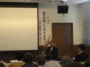 『女性の活躍応援講座(松村監督)』の画像