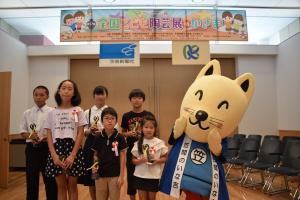 『特別賞を受賞した市内の児童・生徒』の画像