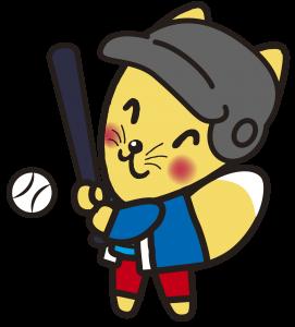 『いな吉野球』の画像