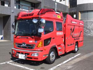『水槽付き消防ポンプ自動車Ⅰ-B』の画像