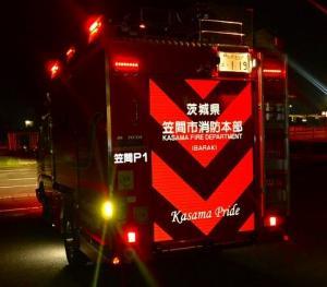『消防ポンプ自動車(夜間)』の画像