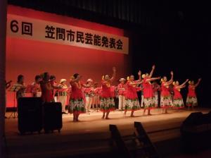 『笠間公民館まつり04』の画像