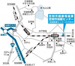 『地域医療センターかさま地図』の画像