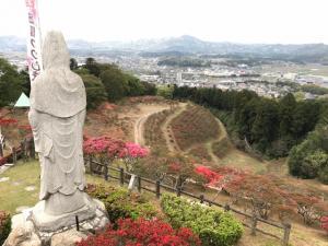 『20180414つつじ山頂』の画像
