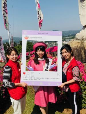 『2018/4/21つつじインスタ』の画像