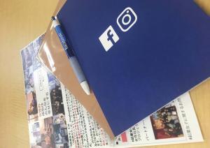 『FBセミナー3』の画像