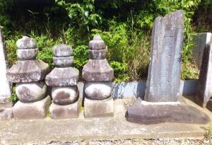『宍戸朝重供養碑』の画像