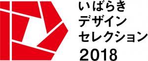 『ID2018ロゴ』の画像