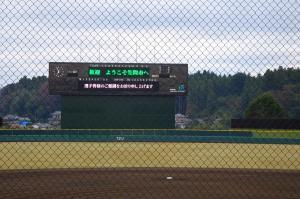 『リハ野球3』の画像