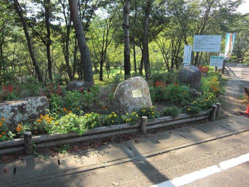 『恋人の聖地(北山公園)』の画像