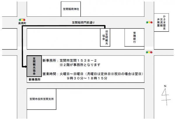『190405_笠間観光協会移転図』の画像