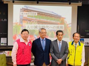 『台湾での様子1』の画像